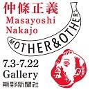 MasayoshiNakajo_Mother_banner