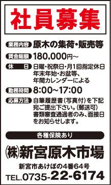 kyujin_20190201_02