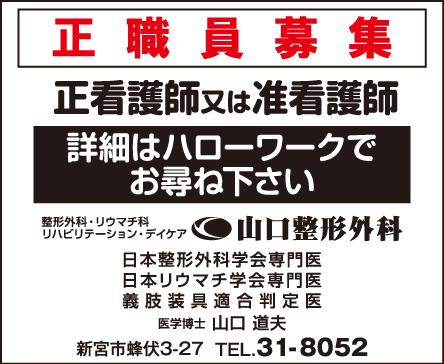 kyujin_20190201_05