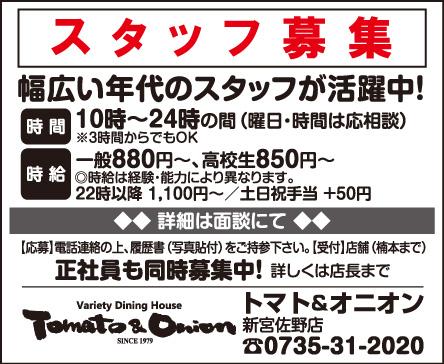 kyujin_20190201_08