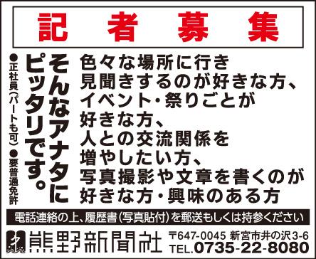 kyujin_20190201_11