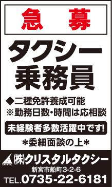 kyujin_20190416_02