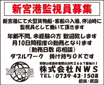 kyujin_20190501_16