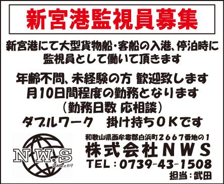 kyujin_20190515_08