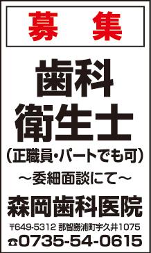 kyujin_20190814_02