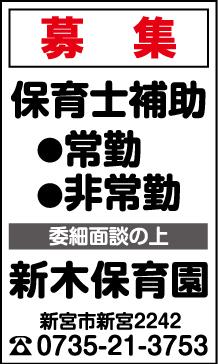 kyujin_20200121_01