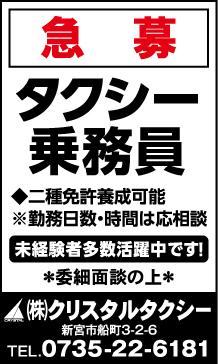 kyujin_20200121_02