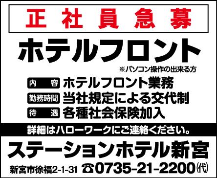kyujin_20200121_06