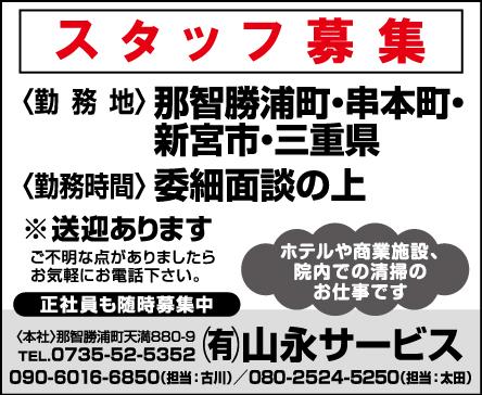 kyujin_20200121_07