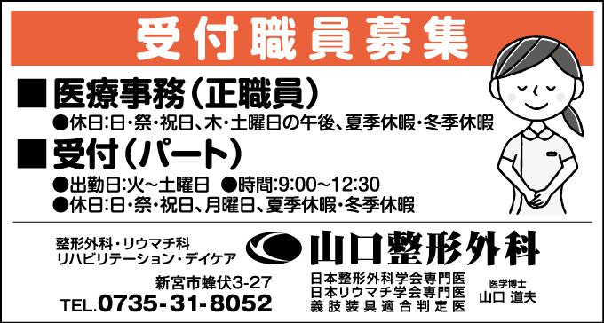 kyujin_20200121_09