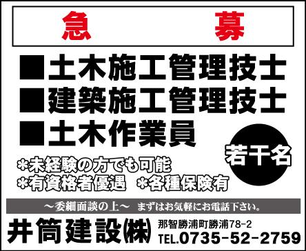 kyujin_20200201_11