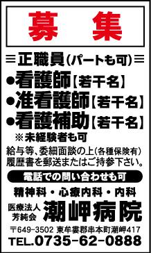 kyujin_20200317_04