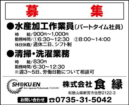kyujin_20200801_07